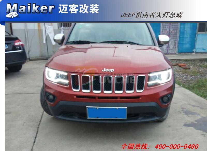 jeep指南者大灯总成